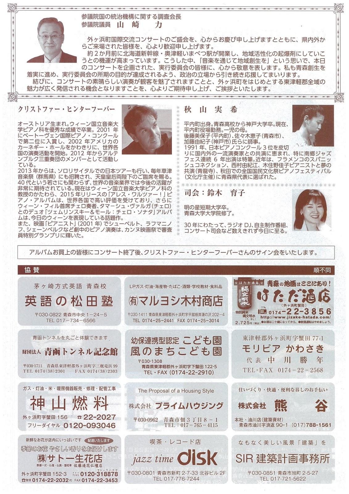 秋山実希の画像 p1_2