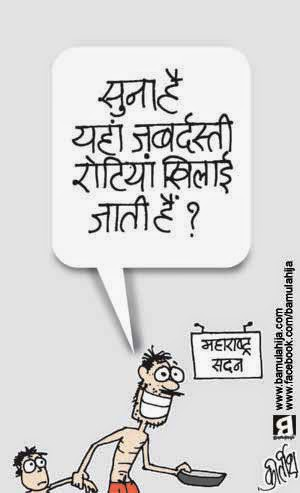 poverty cartoon, common man cartoon, cartoons on politics, indian political cartoon, shivsena