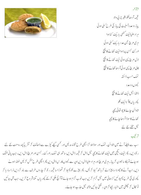 Zubaida Tariq Masoor Dal Weight Loss - dfnews
