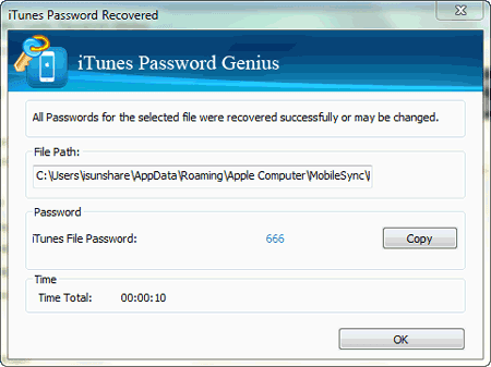 recover iPad iTunes backup password