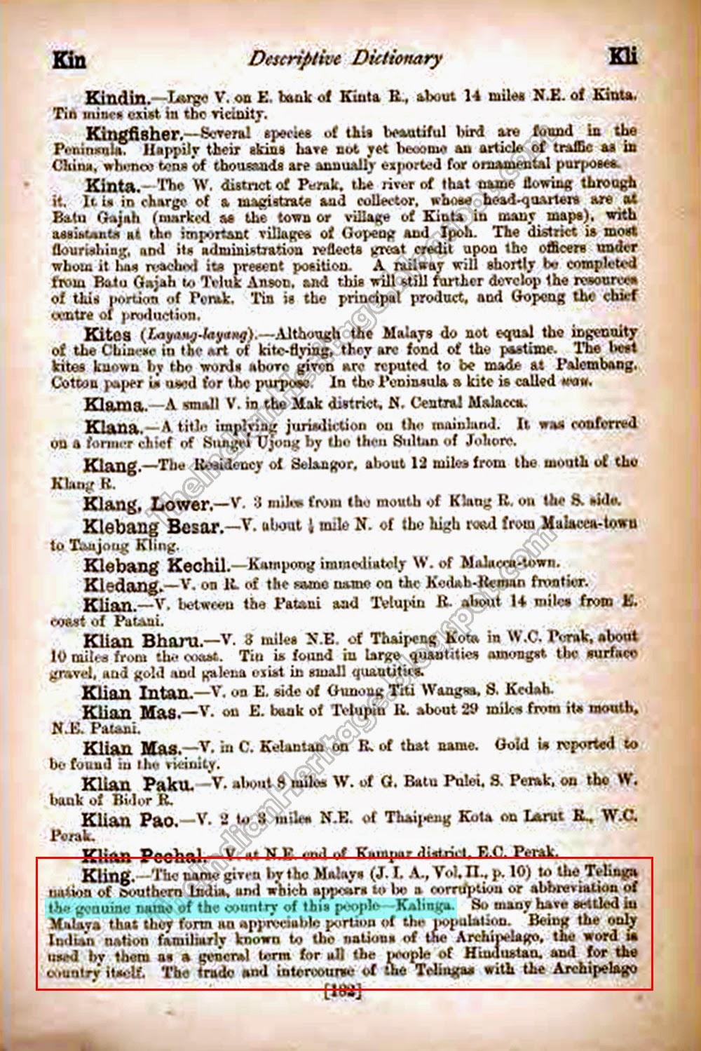 List of English words of Dravidian origin