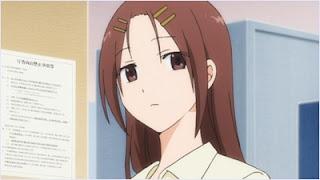จิฮายะ เมกูมิ - Chihaya Megumi
