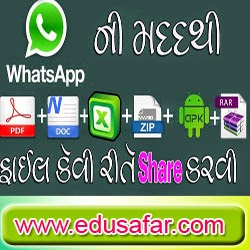 How to share PDF,Doc,excel, apk, Rar and zip files on WhatsApp