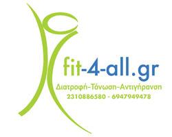 Προϊόντα διατροφής, διαχείρισης βάρους, ελέγχου βάρους, προϊόντα τόνωσης & ενέργειας, καλλυντικά Herbalife