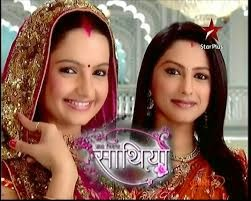 TRP & TVT Rating of Diya Aur Bati Hum serial