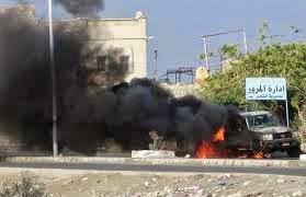Perusahaan minyak Yaman diserang, enam orang tewas