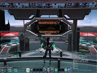 Phantasy Star Online 2 - Emergency Notice