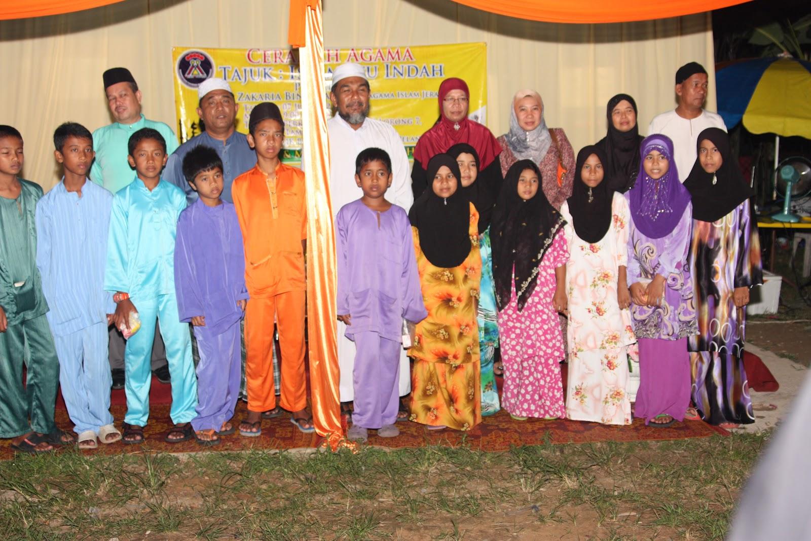 Teks Ucapan Pengerusi Majlis Ceramah Agama | Photo Celebrity ...
