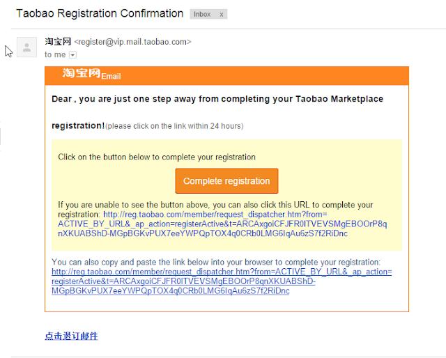 Link to Complete Registration