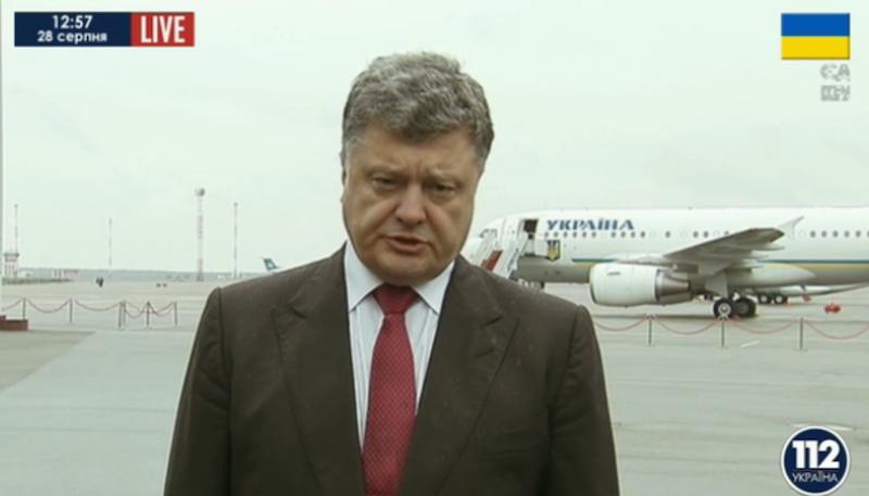 Президент Порошенко отменил свой официальный визит в Турцию на инаугурацию президента Эрдогана в связи с резким ухудшением военной обстановки в Донбассе и фактическим вводом войск России в Украину.