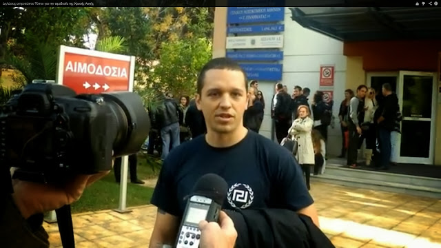 "HΛΙΑΣ ΚΑΣΙΔΙΑΡΗΣ:Κανείς δεν μπορεί να απαγορέψει σε Έλληνες πολίτες να δώσουν αίμα""- ΒΙΝΤΕΟ"