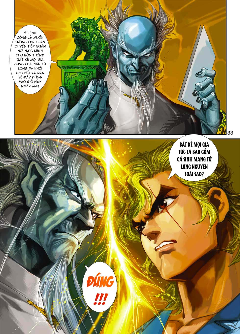 Tân Tác Long Hổ Môn trang 34
