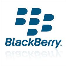 Kode Rahasia Blackberry Yang Terlupakan