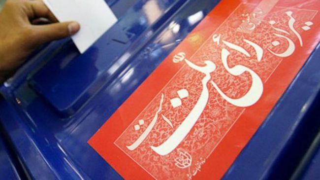 Món àrab islam islàmic Pròxim Orient Iran Teheran musulmans golf Pèrsic Ahmadinejad Persia Ruhani ??? ??????