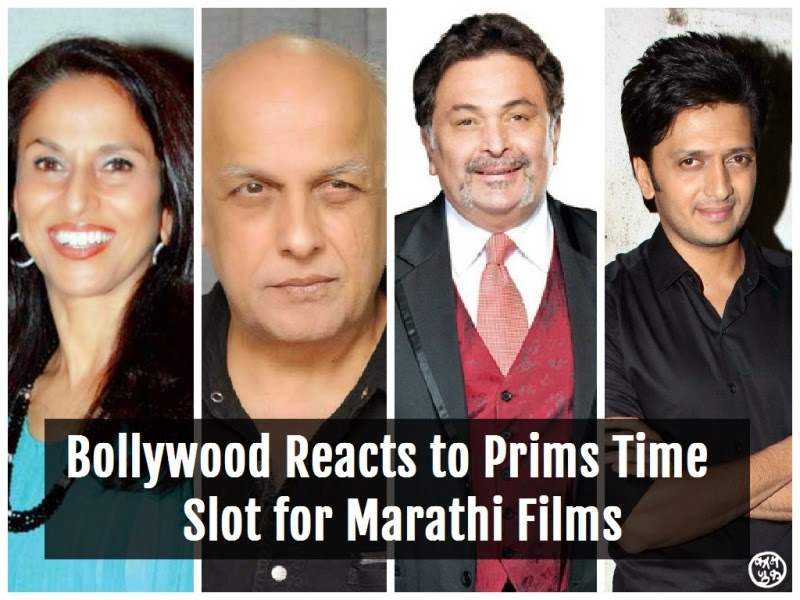 Multiplexes must screen Marathi films Bollywood Reacts