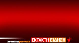 ΔΕΝ ΥΠΟΓΡΑΦΕΙ Ο ΤΣΙΠΡΑΣ Σαμαράς, Βενιζέλος και Θεοδωράκης κατεβαίνουν από κοινού στις εκλογές