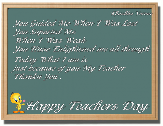 Day 2014 Quotes In English - Happy Teachers day Images Speech Essay ...