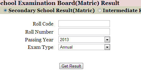 bseb patna intermediate model paper 2014 Bihar board 12th class model question  bihar board 12th science model question paper 2015 – bseb pcm 2015  board intermediate model question paper,.