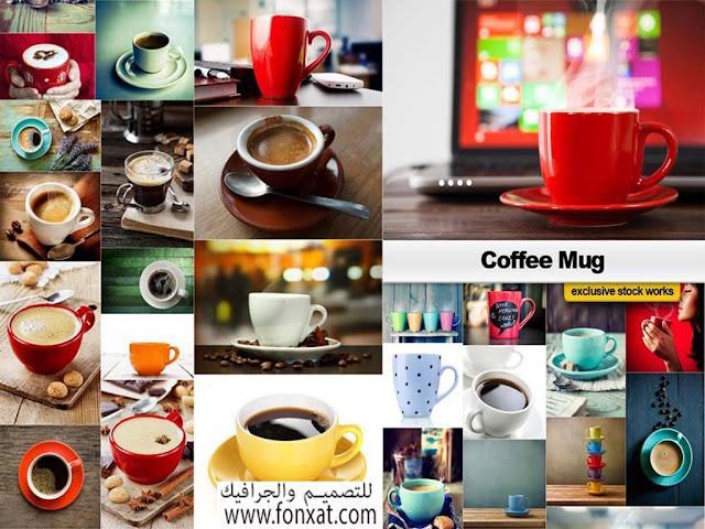stock photo صور عالية الجودة لاكواب قهوة