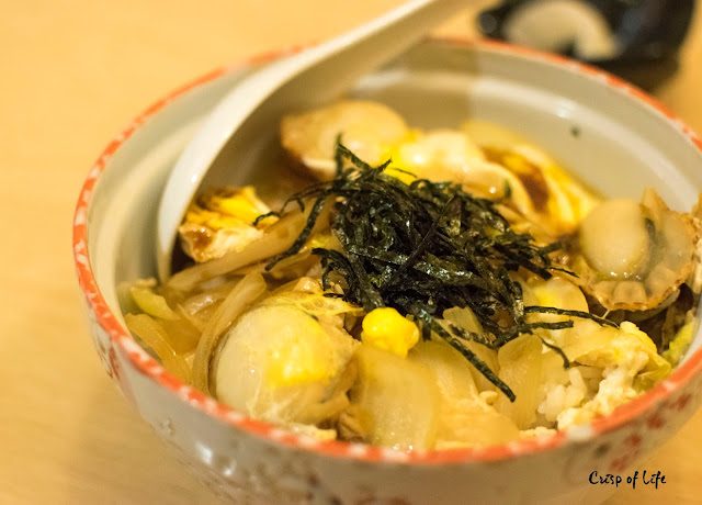 Hotate Tama Don Kirishima Japanese Restaurant Cititel Penang