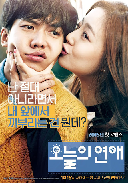 LOVE TODAY - ONEULUI YEONAE (2015) ταινιες online seires xrysoi greek subs