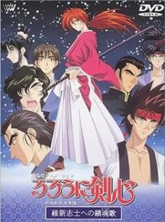 Samurai X: O Filme – Legendado