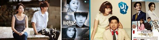 Drama posters for Lunch Box 도시락, Midas 마이더스, Big 빅 and All About My Romance 내 연애의 모든것.