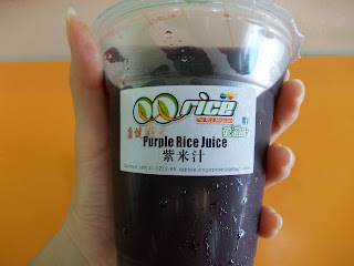Purple Rice Juice, S$ 2.30