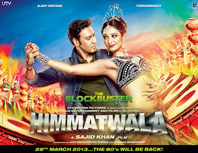 Himmatwala First Look Poster
