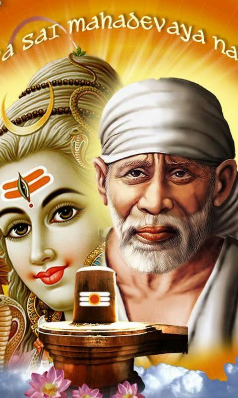 ஓம் சாய் ராம்