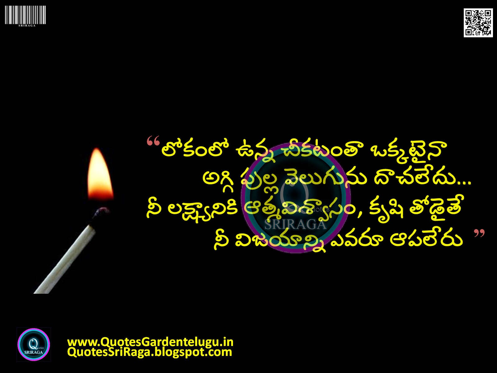 Inspirational Life Quotes In Telugu With Hd Wallpapers