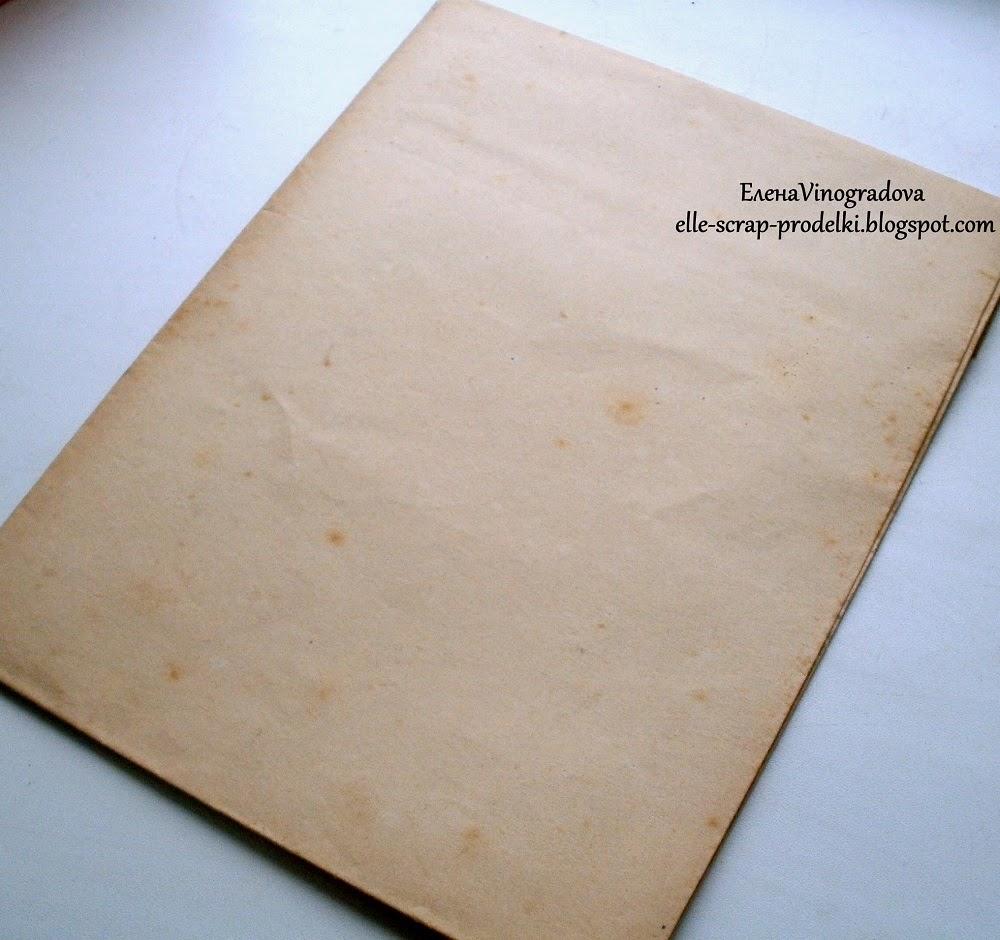 Елена Vinogradovan - старая бумага.
