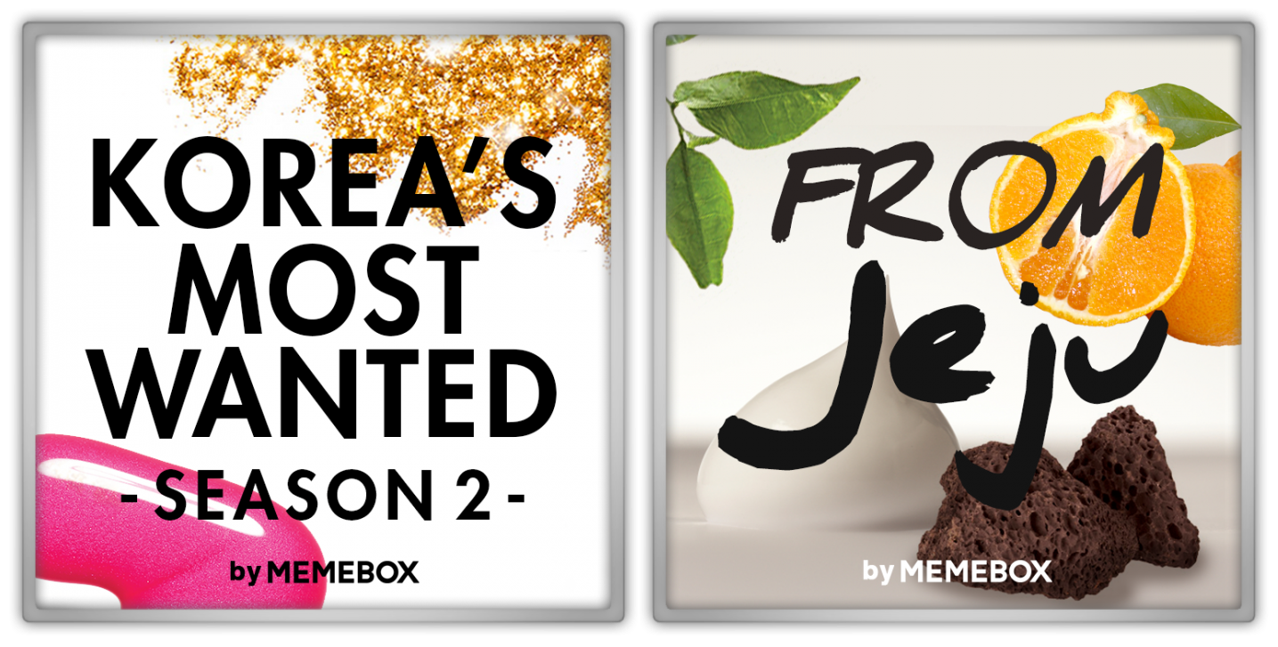 Memebox Special #46 From Jeju #65 Korea's Most Wanted #2 valueset 미미박스 Commercial