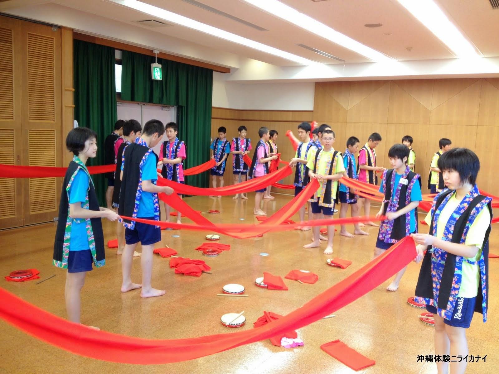 体験/観光 沖縄修学旅行生 エイサー 着付け サージ 腰帯