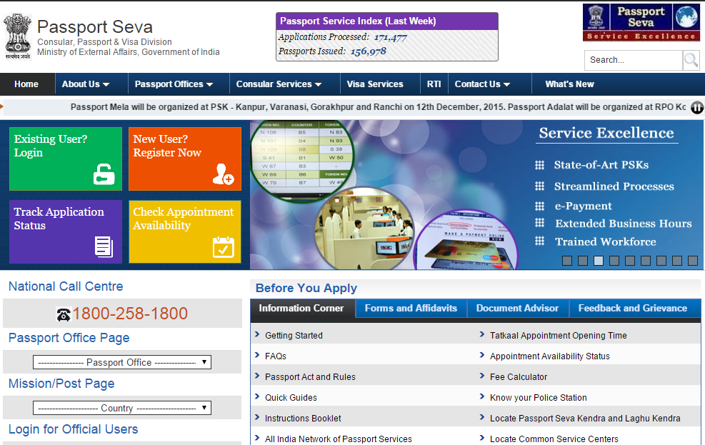 Passportindia passport application online registration how to apply for fresh passport or renewal online ccuart Image collections