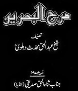http://books.google.com.pk/books?id=CNVpAgAAQBAJ&lpg=PP1&pg=PP1#v=onepage&q&f=false