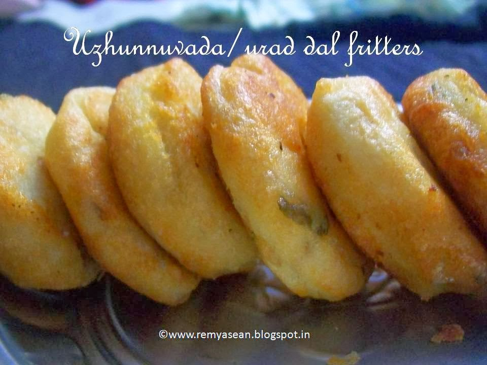 Remmys kitchen kerala snacks recipes kerala snacks recipes forumfinder Images