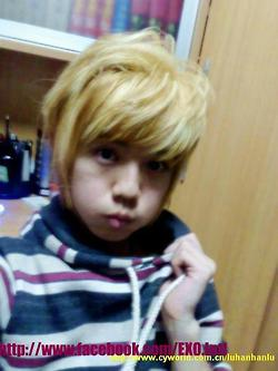 Extraordinary Things: [Predebut]EXO-M Luhan