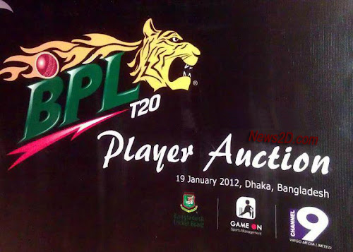 Bangladesh Premium League BPL:T20 Player Auction desktop HD wallpapers