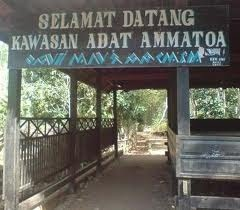 Pintu Gerbang utama Suku Kajang