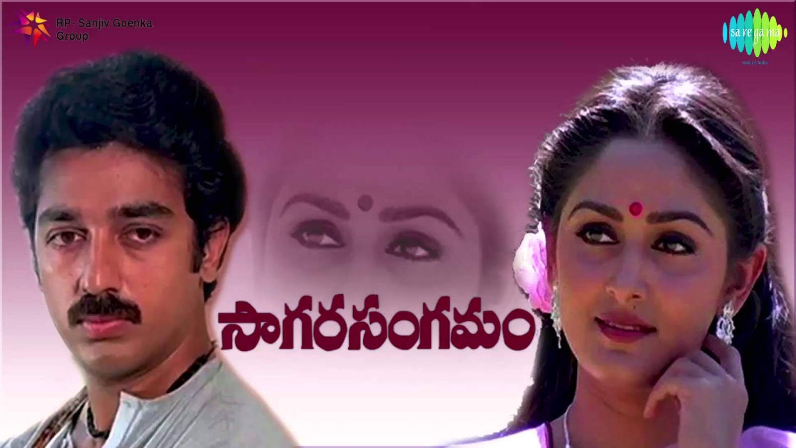 Download Tamil Mp3 Songs Salangai OLi