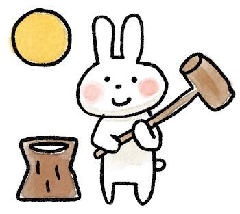 お月見とウサギのイラスト「餅つきうさぎ」