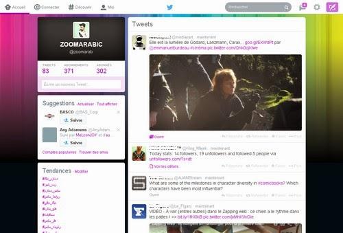 التصميم الجديد موقع التدوين تويتر Twitter أصبح في متناول الجميع