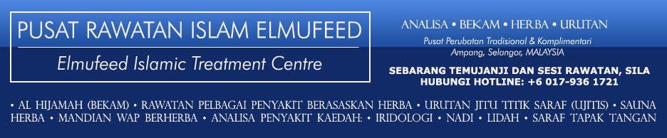 Pusat Rawatan Islam Elmufeed