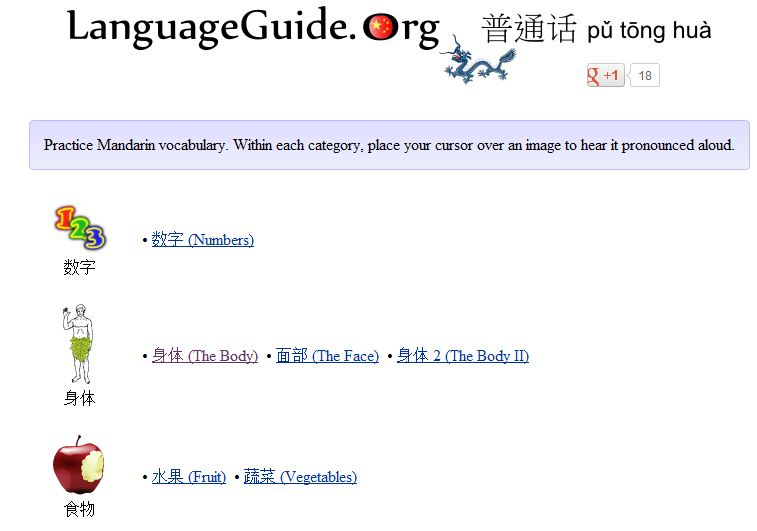 languageguideorg Learn a Language  Share a Language