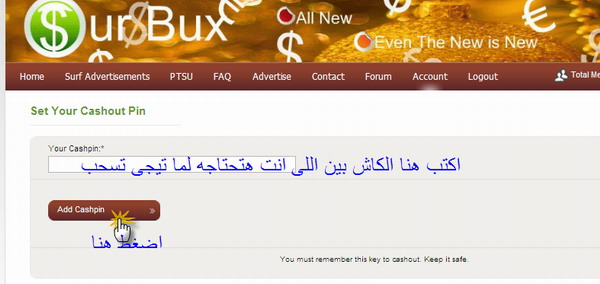 زهقت ومش عارف تعمل ايه تعالا للعملاق العربي بلا منافس