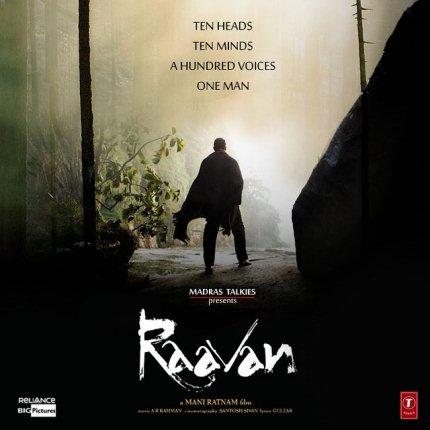 Veera Veera Mp3 Song download from Raavanan Download