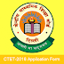 CTET 2016 Application Form, Exam Date and Eligibility Criteria download online ctet.nic.in
