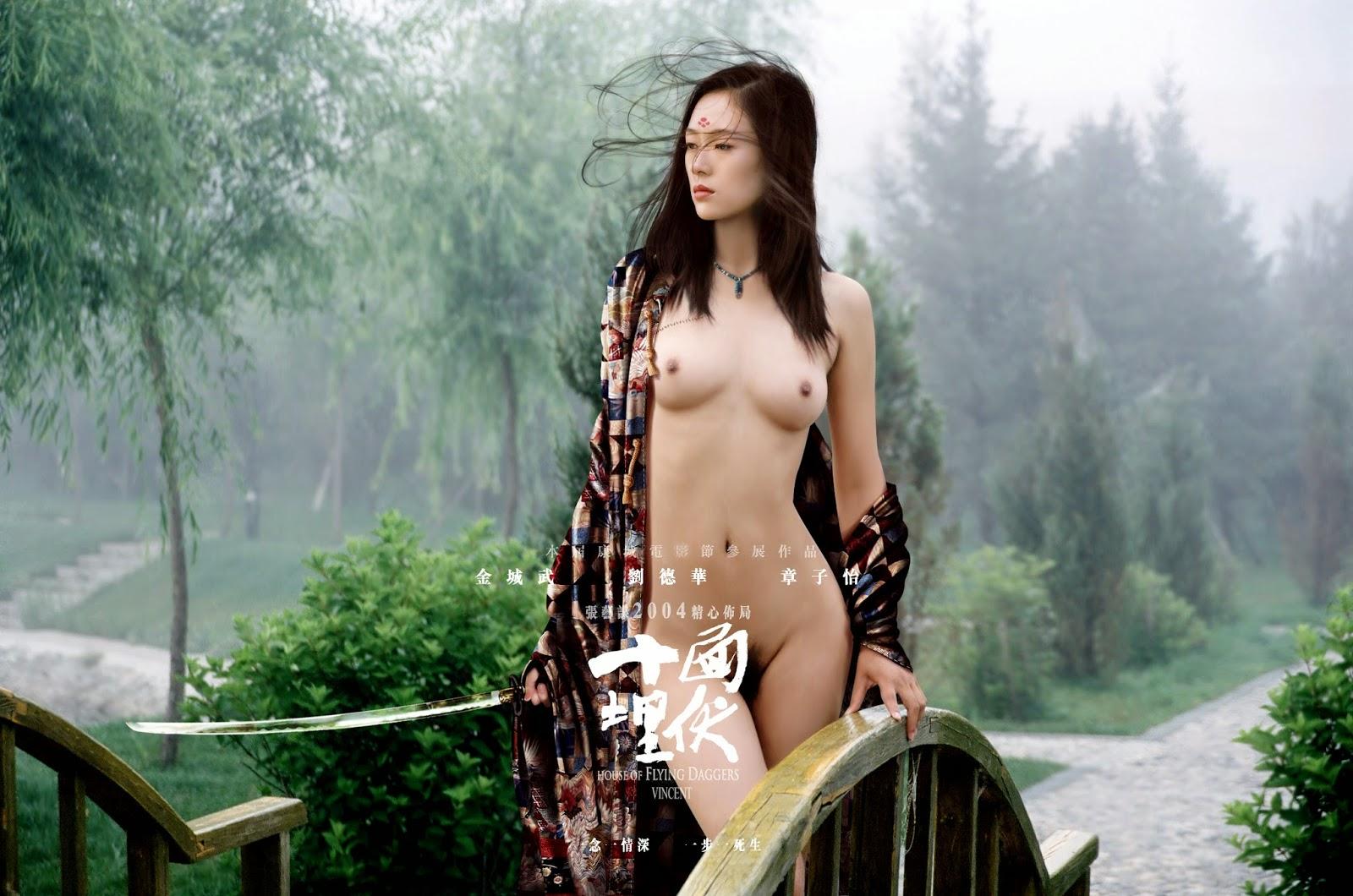 Zhang Ziyi Nude Pic 31