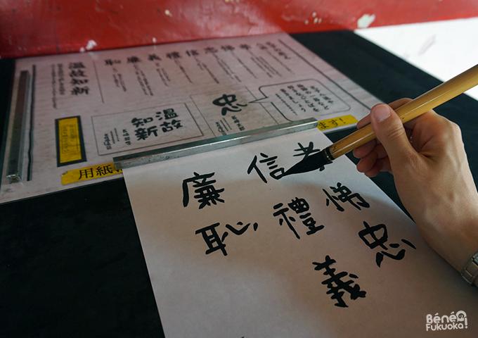 Calligraphie au Temple Confucius, Nagasaki